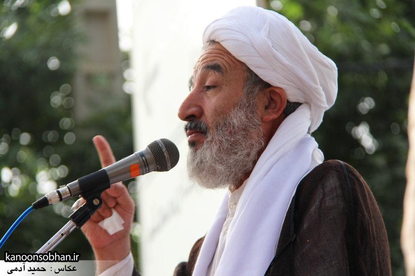 تصاویر نماز عید فطر 95 کوهدشت لرستان (38)