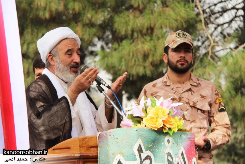 تصاویر نماز عید فطر 95 کوهدشت لرستان (47)