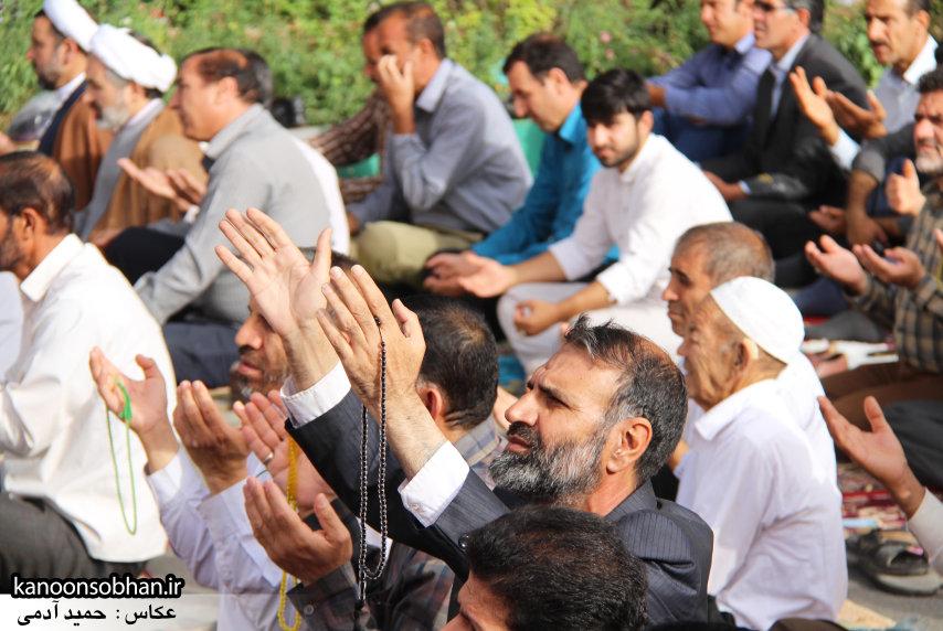 تصاویر نماز عید فطر 95 کوهدشت لرستان (48)