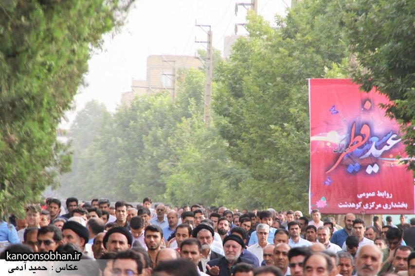 تصاویر نماز عید فطر 95 کوهدشت لرستان (50)