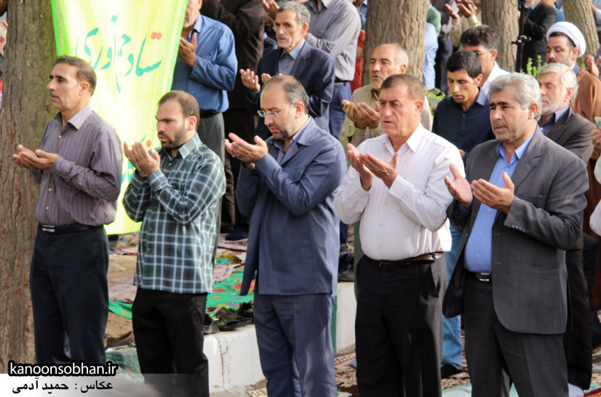 تصاویر نماز عید فطر 95 کوهدشت لرستان (9)