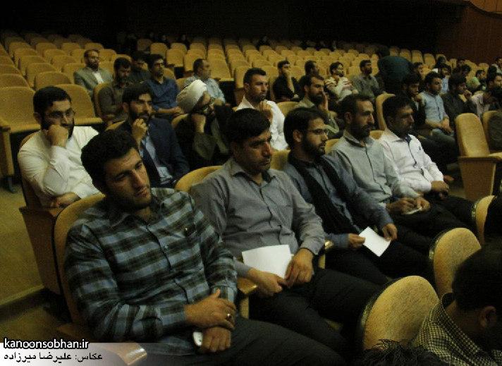 تصاویر گردهمایی فعالان عرصه هیئت با حضور حاج میثم مطیعی در خرم آباد لرستان (1)