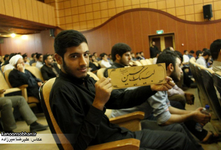تصاویر گردهمایی فعالان عرصه هیئت با حضور حاج میثم مطیعی در خرم آباد لرستان (10)