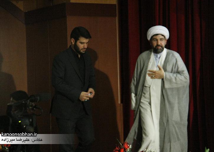 تصاویر گردهمایی فعالان عرصه هیئت با حضور حاج میثم مطیعی در خرم آباد لرستان (13)