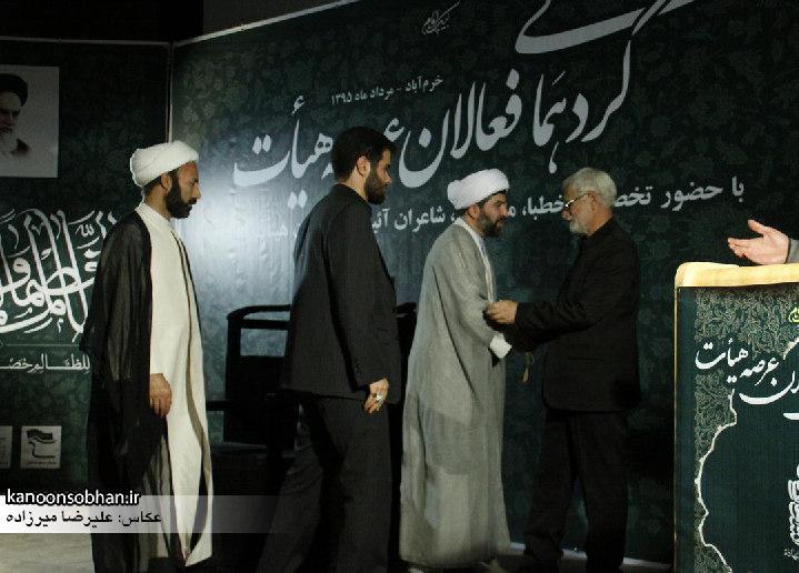 تصاویر گردهمایی فعالان عرصه هیئت با حضور حاج میثم مطیعی در خرم آباد لرستان (14)
