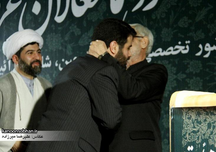 تصاویر گردهمایی فعالان عرصه هیئت با حضور حاج میثم مطیعی در خرم آباد لرستان (15)