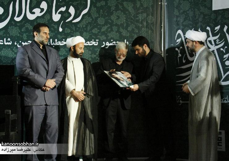 تصاویر گردهمایی فعالان عرصه هیئت با حضور حاج میثم مطیعی در خرم آباد لرستان (16)