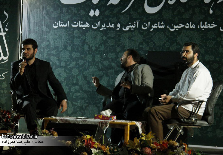 تصاویر گردهمایی فعالان عرصه هیئت با حضور حاج میثم مطیعی در خرم آباد لرستان (18)