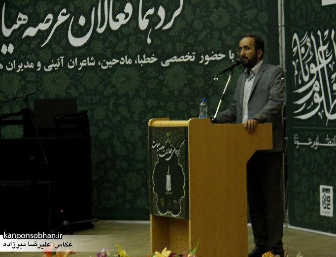 تصاویر گردهمایی فعالان عرصه هیئت با حضور حاج میثم مطیعی در خرم آباد لرستان (2)
