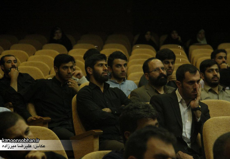 تصاویر گردهمایی فعالان عرصه هیئت با حضور حاج میثم مطیعی در خرم آباد لرستان (3)