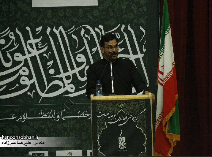 تصاویر گردهمایی فعالان عرصه هیئت با حضور حاج میثم مطیعی در خرم آباد لرستان (5)