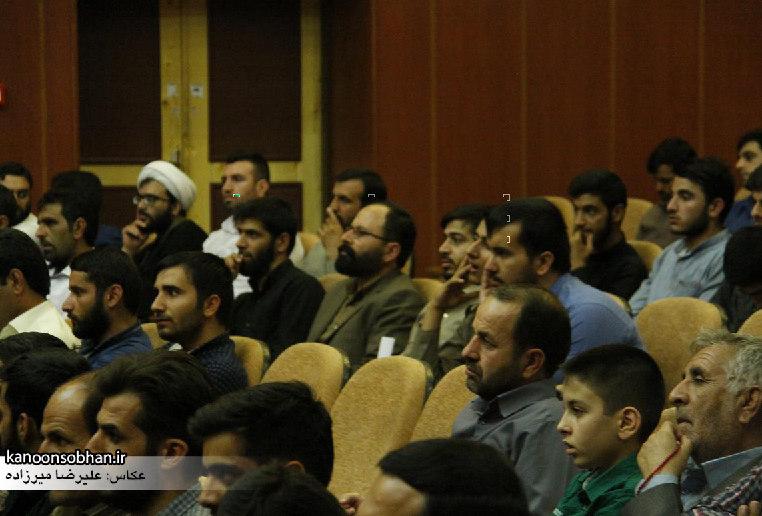 تصاویر گردهمایی فعالان عرصه هیئت با حضور حاج میثم مطیعی در خرم آباد لرستان (6)