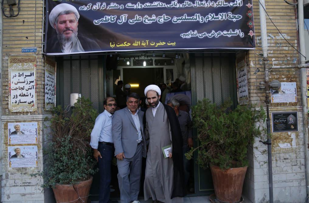 اولین سالگرد ارتحال شیخ علی آل کاظمی در قم (2)