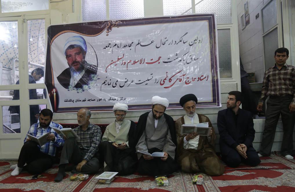 اولین سالگرد ارتحال شیخ علی آل کاظمی در قم (3)