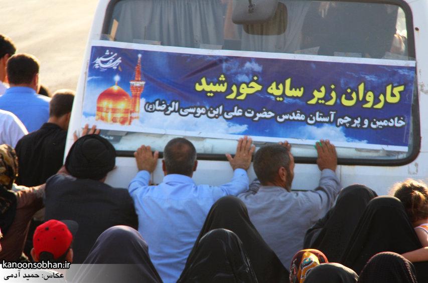 تصاویر استقبال از کاروان خدام و پرچم حرم امام رضا(ع) در کوهدشت (4)