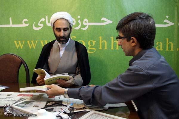 تصاویر بازدید آیت الله احمد مبلغی از سامانه خبری حوزه (17)