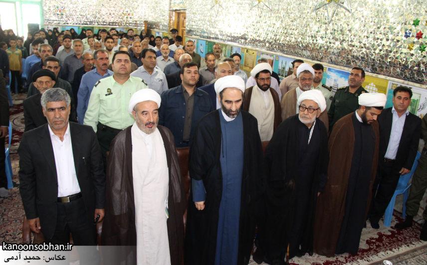 تصاویر بزرگداشت امام زاده محمد(ع) کوهدشت در مرداد 95 (27)