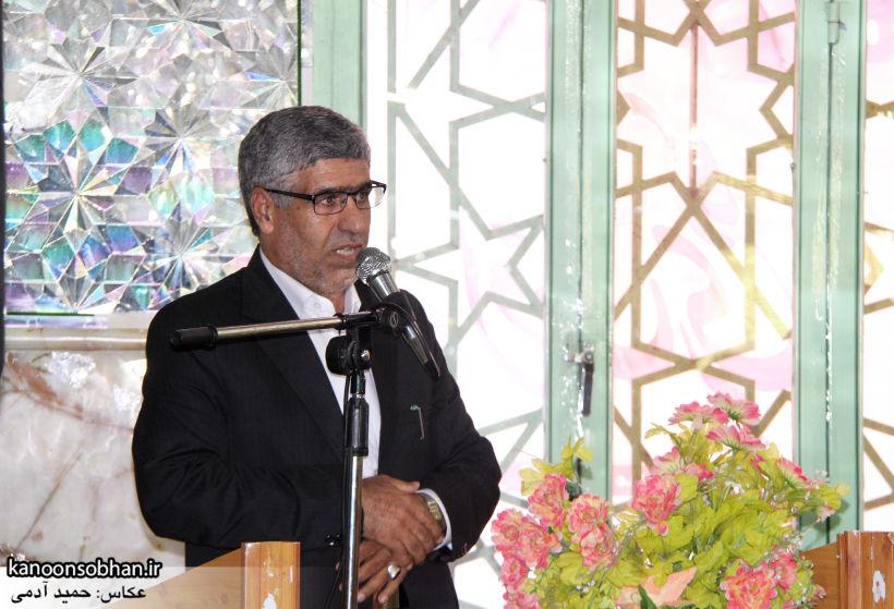 تصاویر بزرگداشت امام زاده محمد(ع) کوهدشت در مرداد 95 (49)