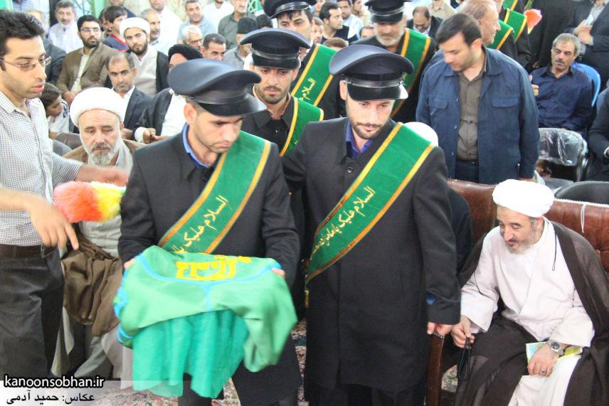 تصاویر بزرگداشت امام زاده محمد(ع) کوهدشت در مرداد 95 (64)