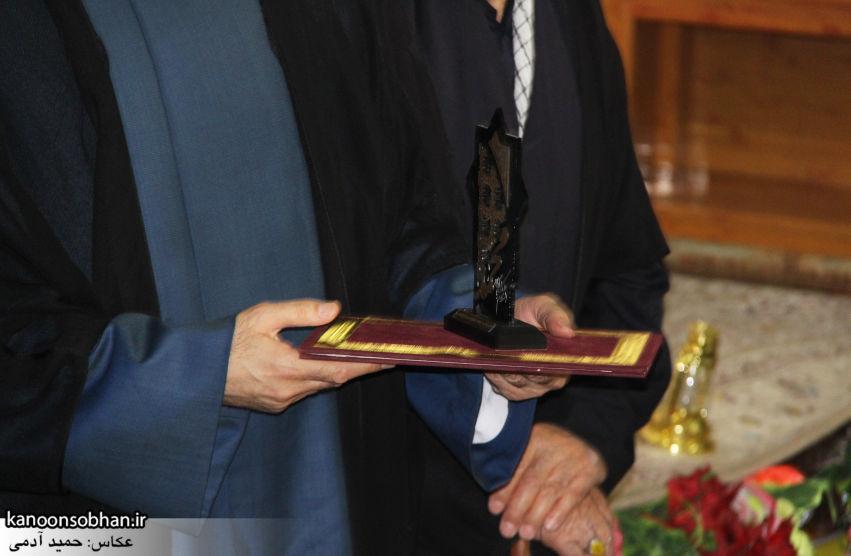 تصاویر بزرگداشت امام زاده محمد(ع) کوهدشت در مرداد 95 (70)
