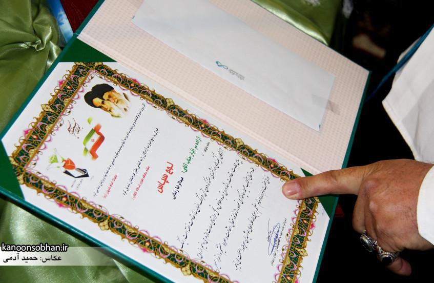 تصاویر بزرگداشت سالروز بازگشت آزادگان در مسجد نبی اکرم(ص) کوهدشت (12)