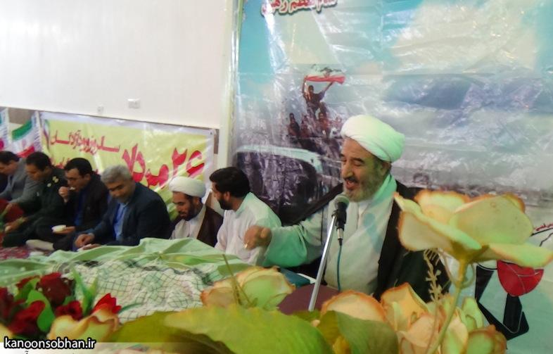 تصاویر بزرگداشت سالروز بازگشت آزادگان در مسجد نبی اکرم(ص) کوهدشت (15)