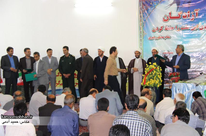 تصاویر بزرگداشت سالروز بازگشت آزادگان در مسجد نبی اکرم(ص) کوهدشت (3)