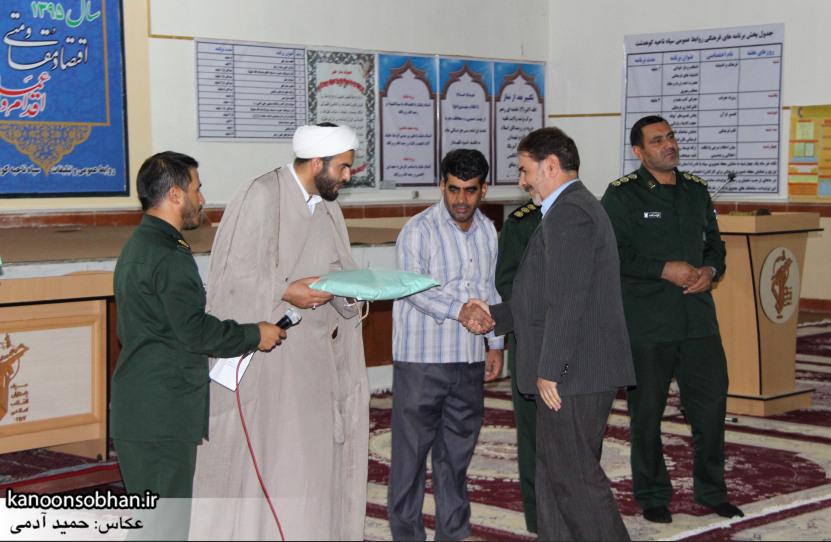 تصاویر تجلیل سپاه ناحیه کوهدشت از خبرنگاران (2)