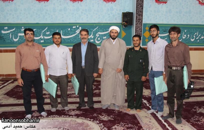 تصاویر تجلیل سپاه ناحیه کوهدشت از خبرنگاران (8)