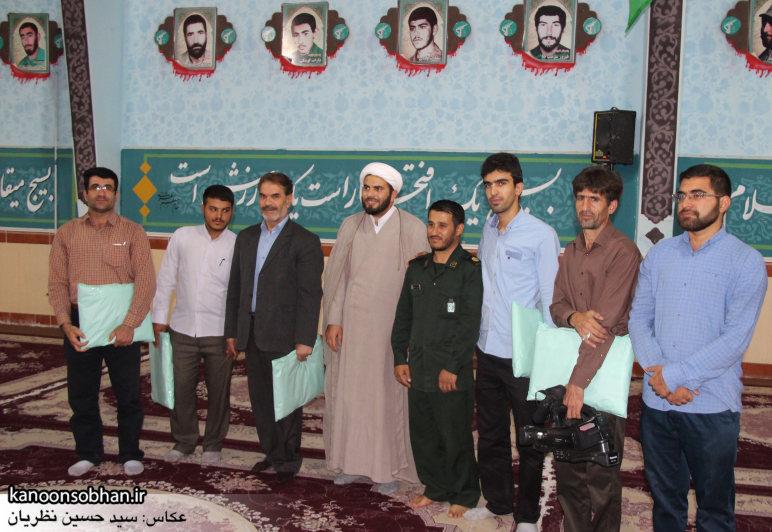 تصاویر تجلیل سپاه ناحیه کوهدشت از خبرنگاران (9)