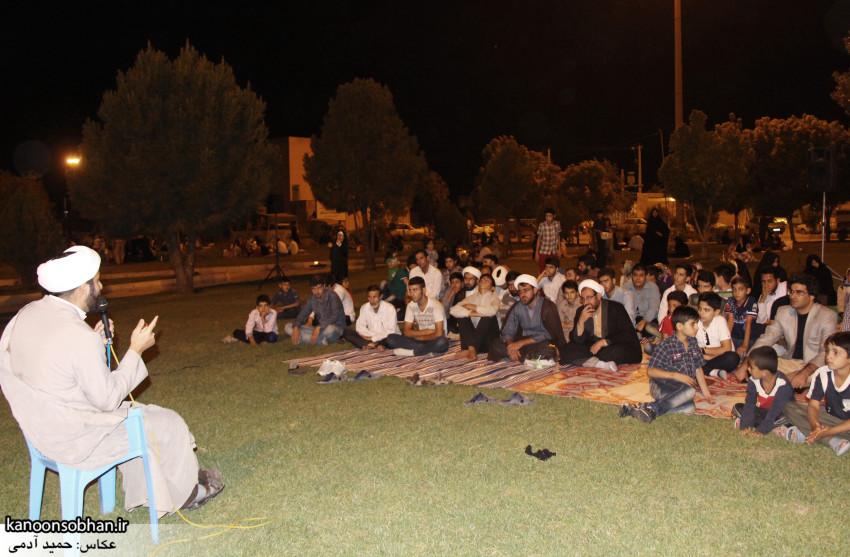 تصاویر جشن میلاد امام رضا (علیه السلام) در پارک کشاورز کوهدشت (1)