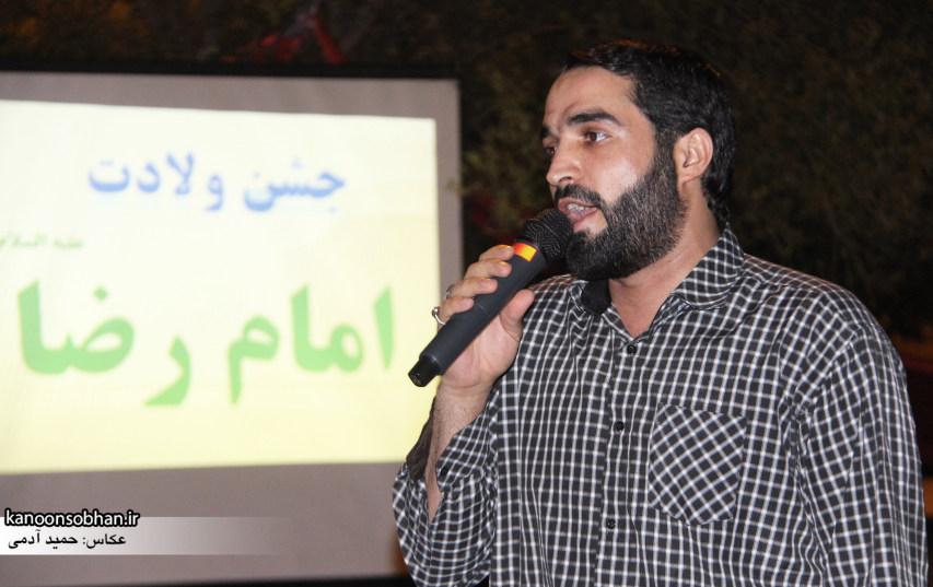 تصاویر جشن میلاد امام رضا (علیه السلام) در پارک کشاورز کوهدشت (13)