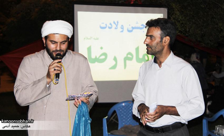 تصاویر جشن میلاد امام رضا (علیه السلام) در پارک کشاورز کوهدشت (22)