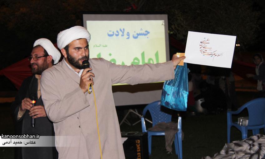تصاویر جشن میلاد امام رضا (علیه السلام) در پارک کشاورز کوهدشت (23)