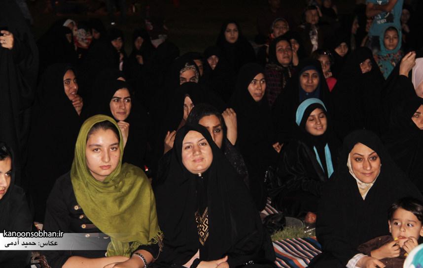 تصاویر جشن میلاد امام رضا (علیه السلام) در پارک کشاورز کوهدشت (24)