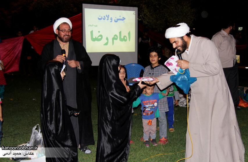 تصاویر جشن میلاد امام رضا (علیه السلام) در پارک کشاورز کوهدشت (25)
