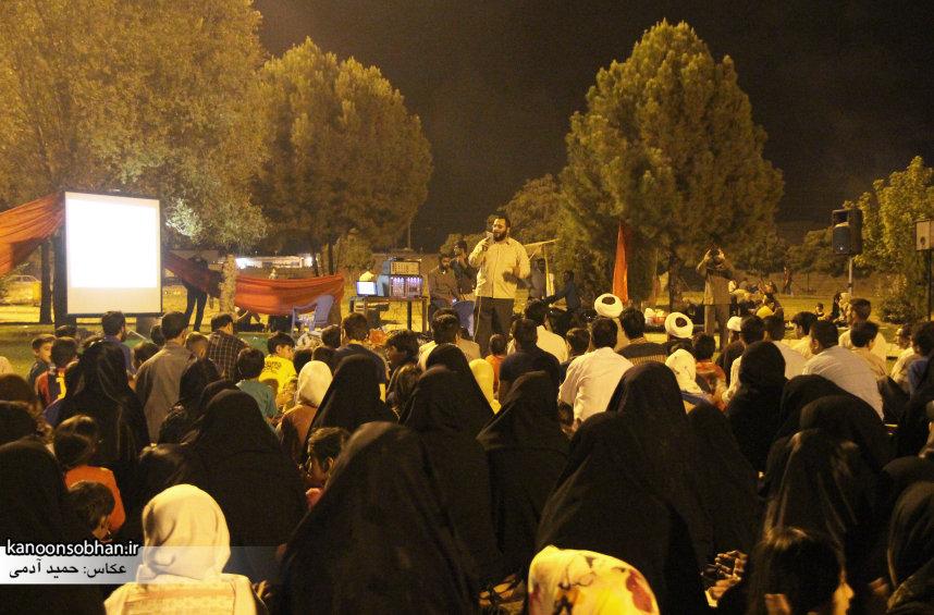 تصاویر جشن میلاد امام رضا (علیه السلام) در پارک کشاورز کوهدشت (9)