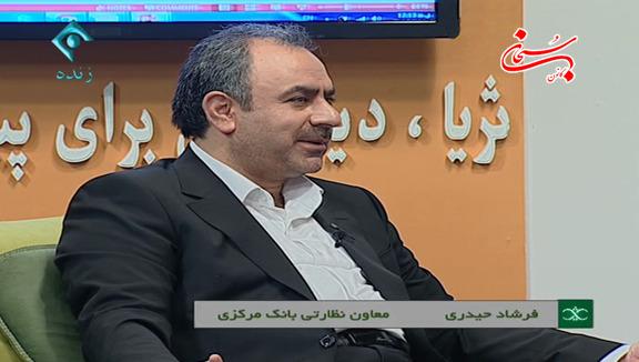 تصاویر حضور دکتر فرشاد حیدری در برنامه ثریا+ متن صحبت ها (6)