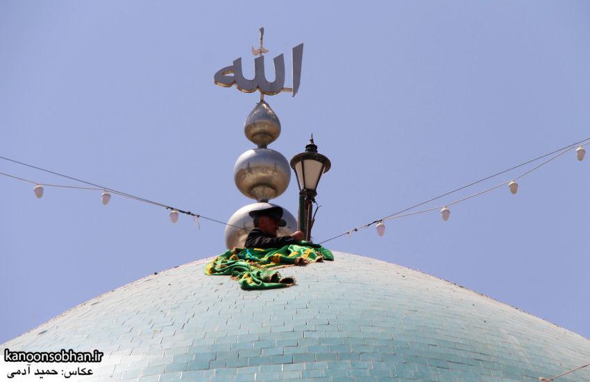 تصاویر رونمایی از پرچم گنبد امامزاده محمد(ع) کوهدشت (1)