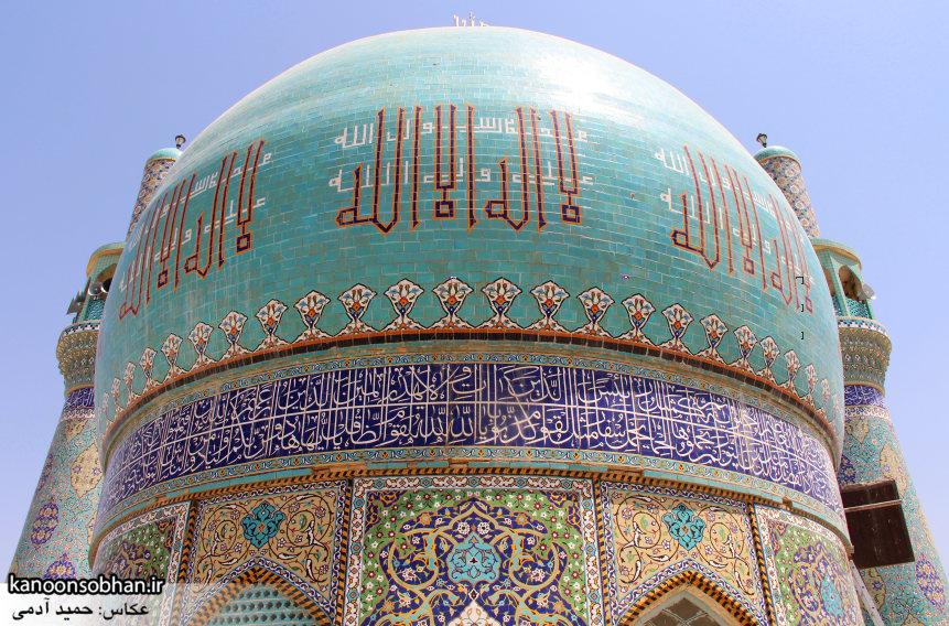 تصاویر رونمایی از پرچم گنبد امامزاده محمد(ع) کوهدشت (2)