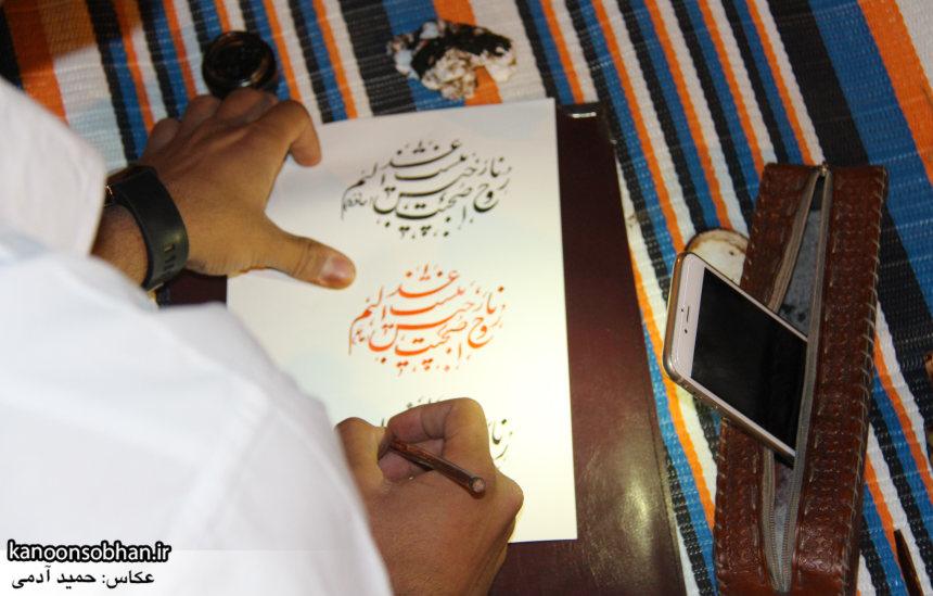 تصاویر شب ششم برنامه های فرهنگی پارک کشاورز کوهدشت (1)