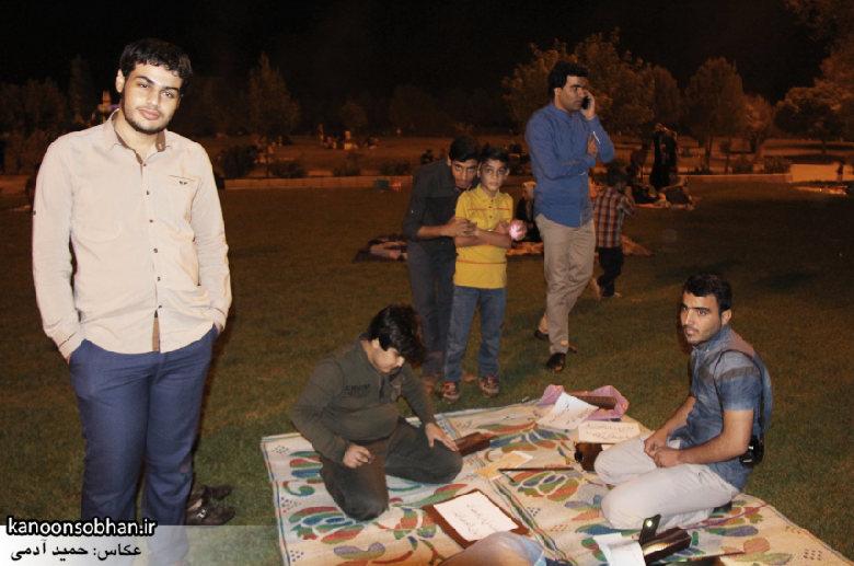 تصاویر شب ششم برنامه های فرهنگی پارک کشاورز کوهدشت (10)