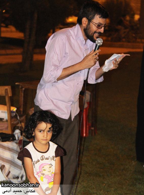 تصاویر شب ششم برنامه های فرهنگی پارک کشاورز کوهدشت (11)
