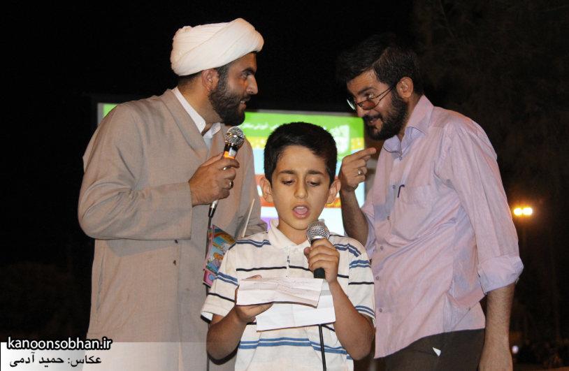 تصاویر شب ششم برنامه های فرهنگی پارک کشاورز کوهدشت (16)