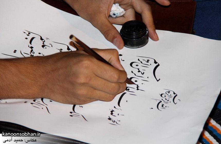تصاویر شب ششم برنامه های فرهنگی پارک کشاورز کوهدشت (2)