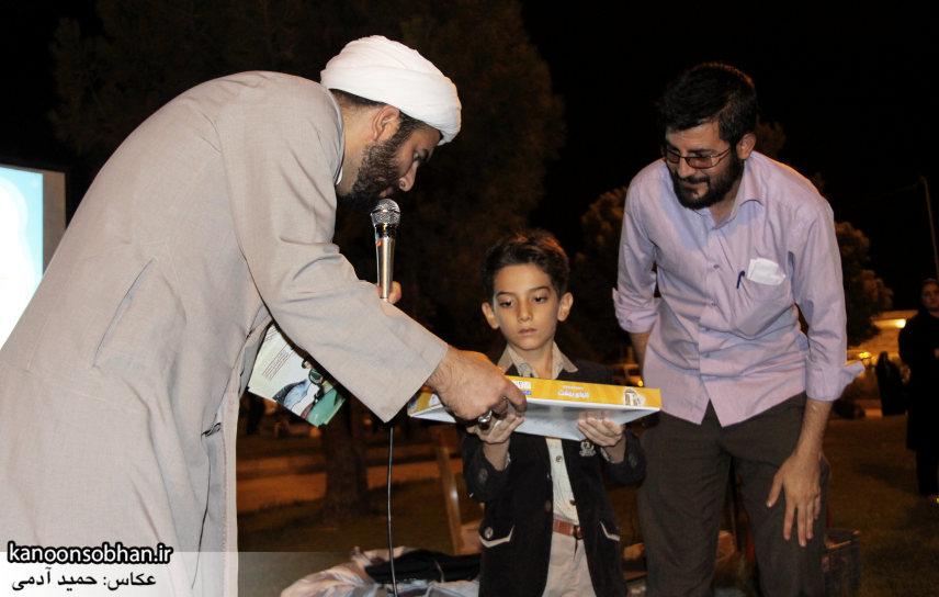 تصاویر شب ششم برنامه های فرهنگی پارک کشاورز کوهدشت (25)