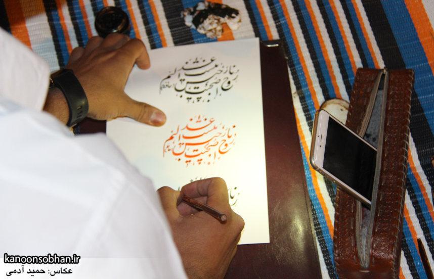 تصاویر شب ششم برنامه های فرهنگی پارک کشاورز کوهدشت (29)