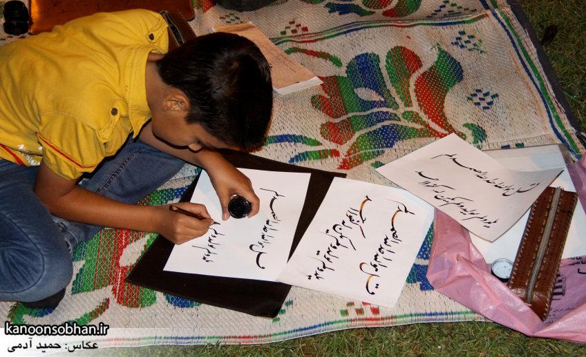 تصاویر شب ششم برنامه های فرهنگی پارک کشاورز کوهدشت (3)