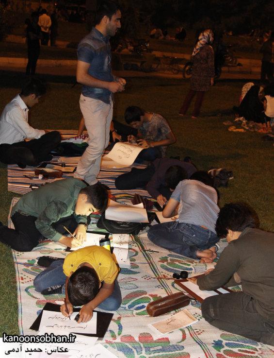 تصاویر شب ششم برنامه های فرهنگی پارک کشاورز کوهدشت (4)