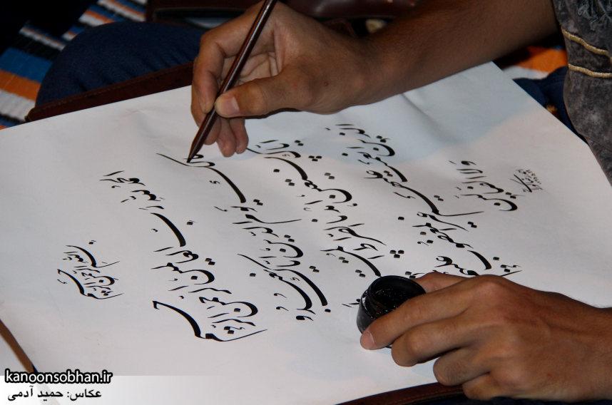تصاویر شب ششم برنامه های فرهنگی پارک کشاورز کوهدشت (5)
